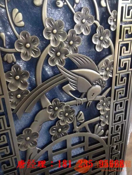 杭州铸铝雕刻,铝花雕刻,铝雕刻厂