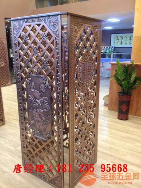 铜屏风厂家定制,国内铜雕刻雕刻'铜屏风厂家定制'