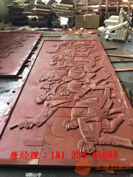 湘潭铸铜雕刻铺子、铸铜雕刻厂家、纯铜浮雕
