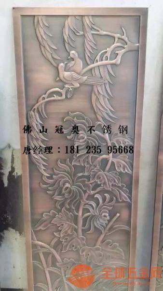 铜屏风价格,铜雕刻厂家'铜屏风商家'