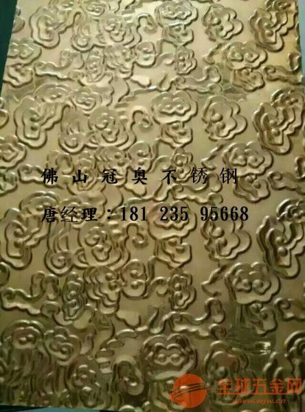 邵阳铸铝雕刻,铝雕刻厂,铝雕刻花仿铜
