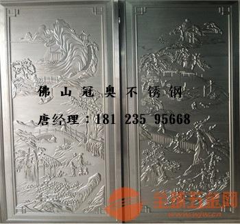 酒店大堂壁画厂家、铜板精雕壁画多少钱