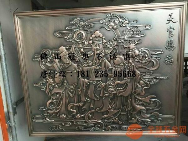 中山铸铜雕刻浮雕壁画放心省心