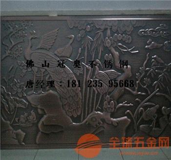 8mm镂空屏风哪里便宜、铸铝仿铜中国风屏风厂家