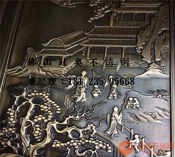 惠州紫铜浮雕厂家品质保证放心购