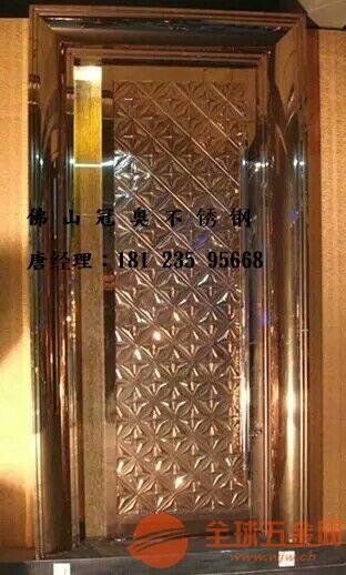 香槟金不锈钢屏风价格,香槟金不锈钢花格哪里有