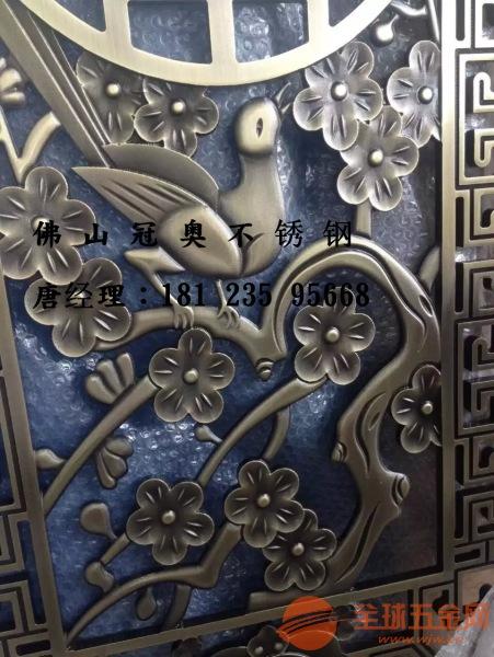 汕头铸铝雕刻,铝雕刻厂,铝雕刻花仿铜