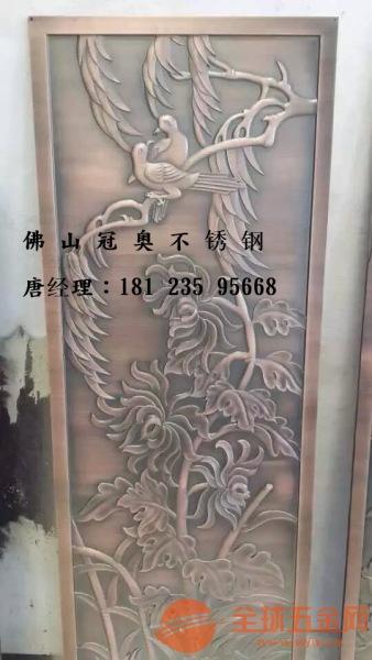 铸铝雕刻,铝花雕刻,铝雕刻厂