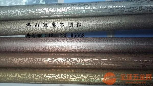 荆门铸铝雕刻价格、荆门铸铝雕刻厂、铸铝雕刻厂家