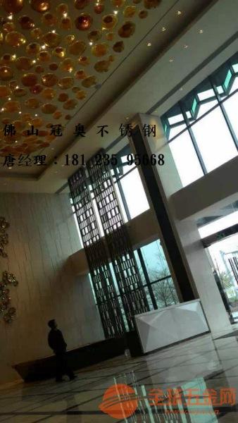 中式酒店不锈钢花格,酒店大堂不锈钢镂空