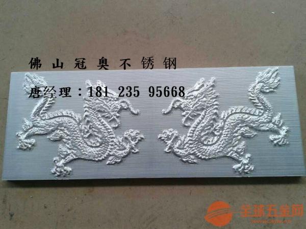 广西铸铝雕刻价格、铸铝雕刻、铸铝雕刻厂
