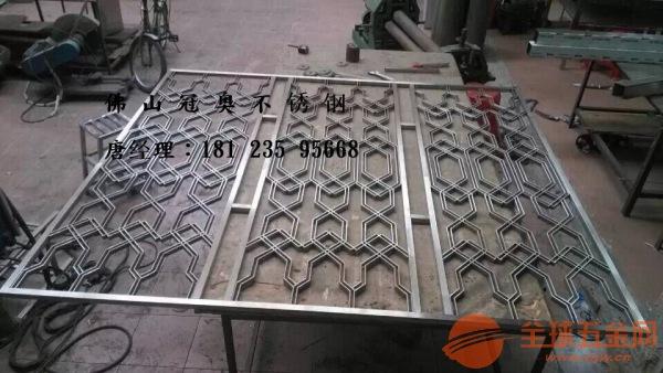 广东不锈钢屏风哪里好,广东不锈钢花格哪里便宜
