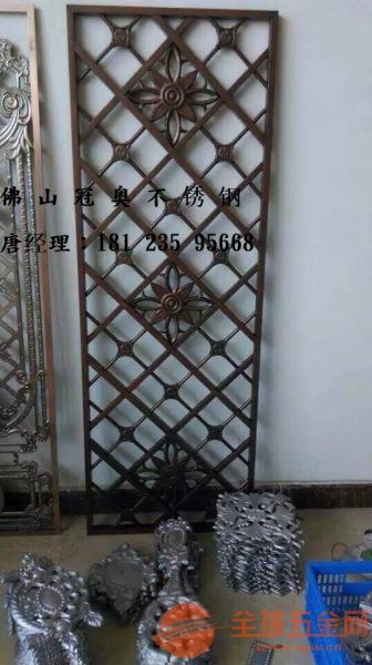 红古铜不锈钢屏风,红古铜镂空花格、红古铜不锈钢