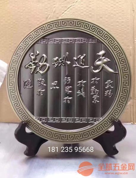 昌都铸铜雕刻厂、铸铜雕刻厂家、纯铜精雕