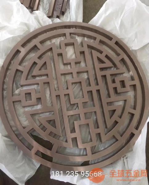 6mm纯铜雕刻花格生产厂家、铸铜雕刻花格厂家