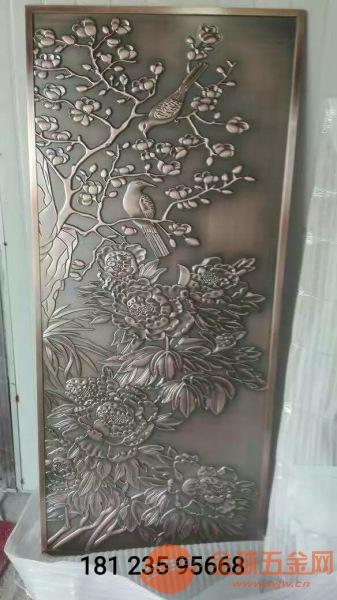 东莞不锈钢金属雕刻铝雕屏风厂家直销全国发货