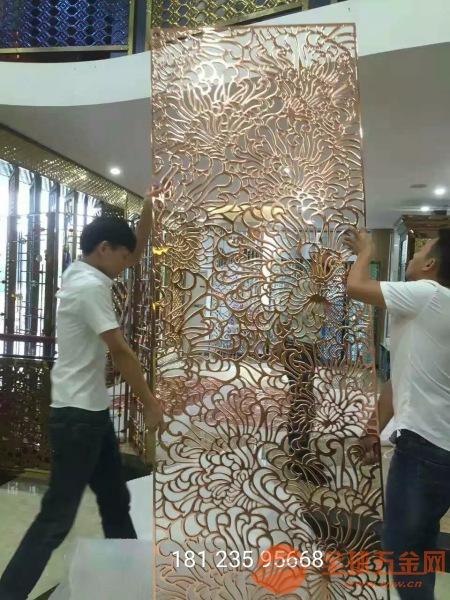 东莞不锈钢金属雕刻铜雕屏风厂家品质保证放心购