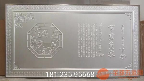 6mm纯铜精雕古训字画、铸铜雕刻花格厂家