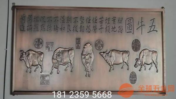 吴忠铸铜雕刻厂、铸铜雕刻厂家、纯铜精雕