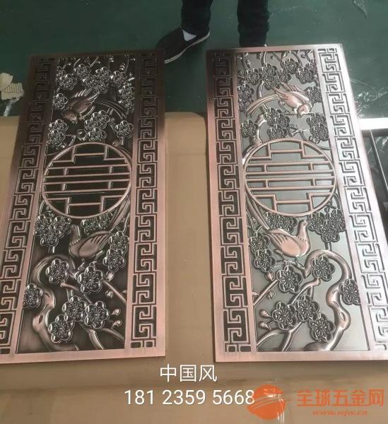 中国风铝雕装饰效果、中国风铜雕壁画设计