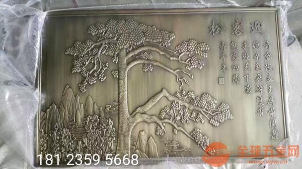 8mm纯铜精雕壁画厂家、铸铜雕刻花格厂家