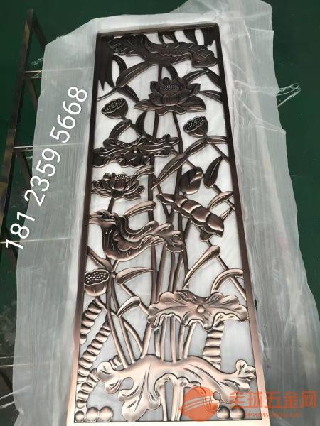 中国风仿古铜铝雕镂空、中国风铜雕坐式屏风