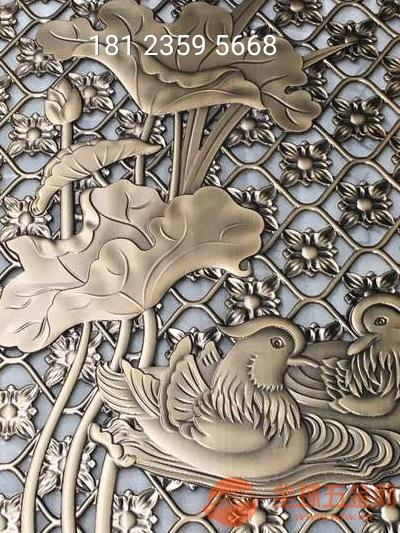 中国风铝雕餐厅屏风、中国风铜雕格栅