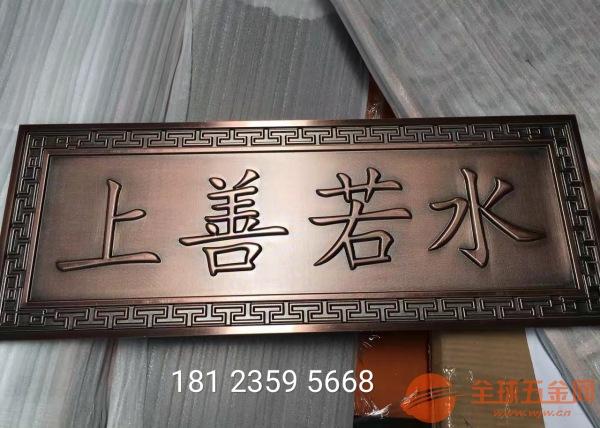 玉溪铸铜雕刻厂、铸铜雕刻厂家、纯铜精雕