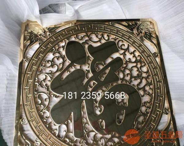 6mm纯铜精雕花鸟、铸铜雕刻花格厂家
