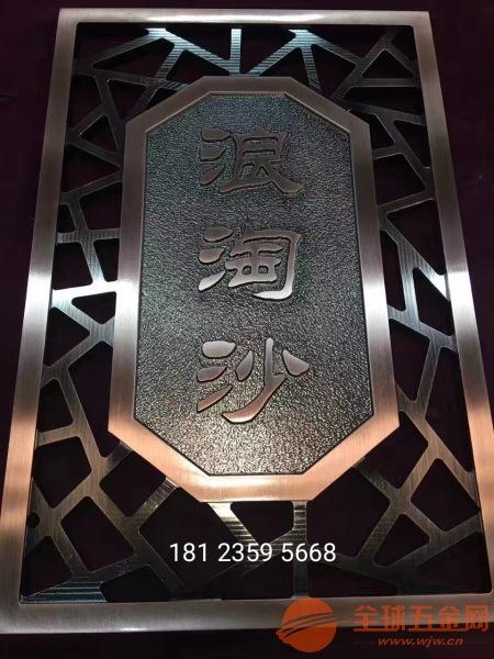 自贡铸铜雕刻厂、铸铜雕刻厂家、纯铜精雕