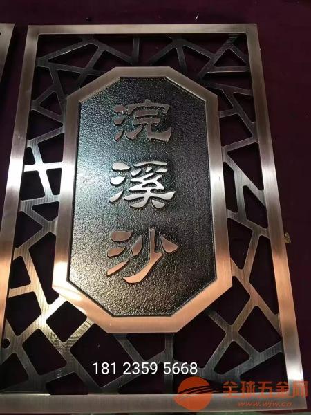 重庆纯铜浮雕供应商、纯铜浮雕哪里有