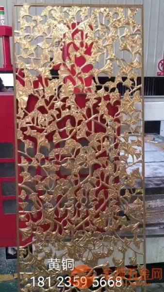 8mm纯铜精雕壁画生产厂家、铸铜雕刻花格厂家