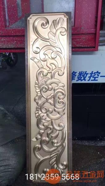 精雕仿铜腰线、纯铜精雕细琢腰线价格
