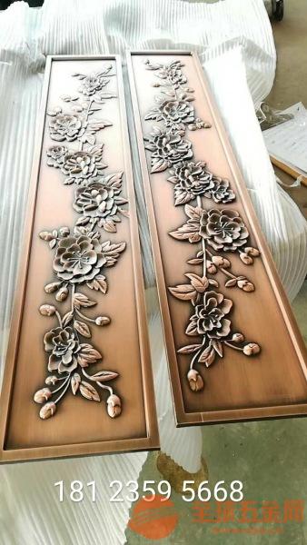 吕梁铸铜雕刻厂、铸铜雕刻厂家、纯铜精雕
