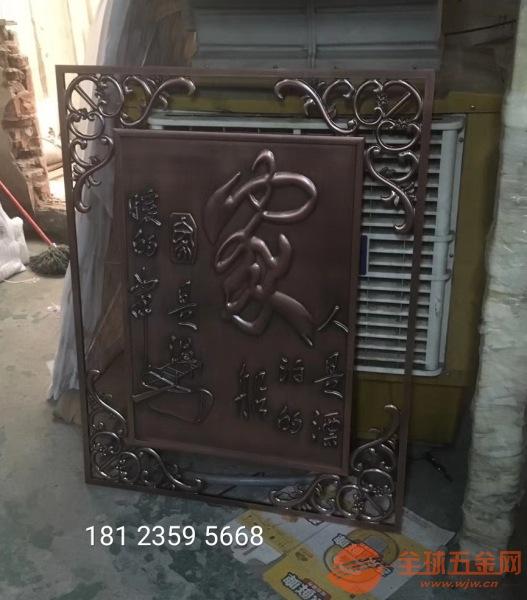 广西铸铜雕刻厂、铸铜雕刻厂家、纯铜精雕