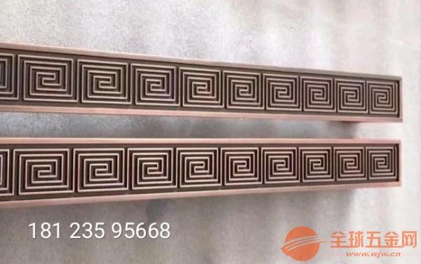 黄铜雕刻腰线厂家、盐城金属雕刻腰线价格