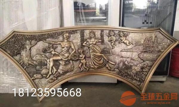 仿铜铝雕价格、中国风铝雕壁画造价