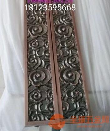 雕刻铝合金腰线厂家、盐城金属雕刻腰线