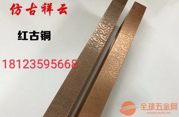 福州精雕仿铜腰线、雕刻仿古铜组做旧腰线