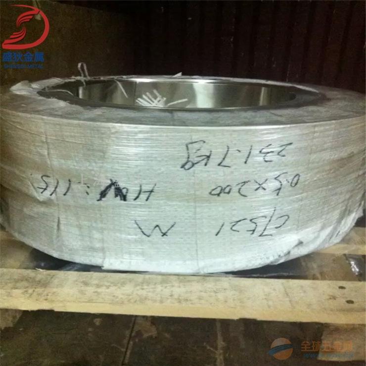 cuni30fe2mn2白銅成分白銅性能