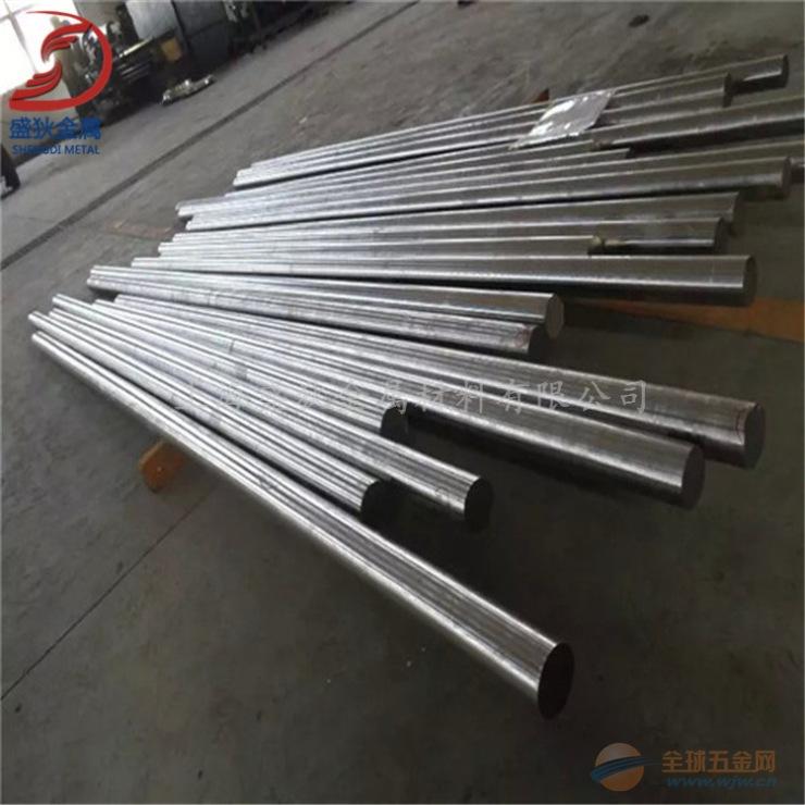 4J41棒材/板材/帶材