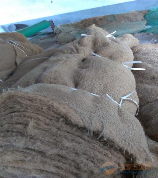 土工護坡植被網透水保濕