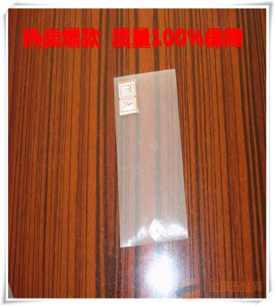 专业供应北京热熔垫片