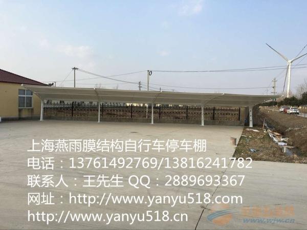 耒阳市膜结构汽车停车棚
