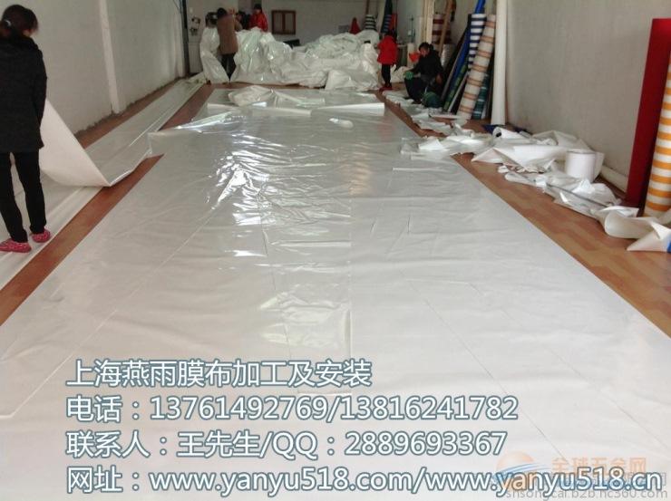 云龍市燕雨PVDF白色建筑膜材加工_業務廣泛