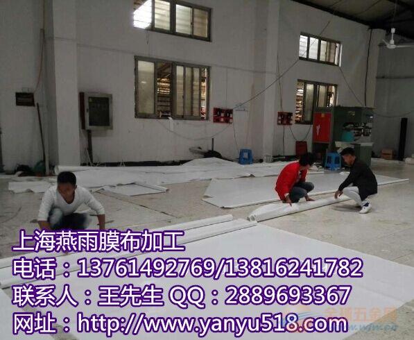 吳中區燕雨PVDF白色建筑膜材加工_業務廣泛