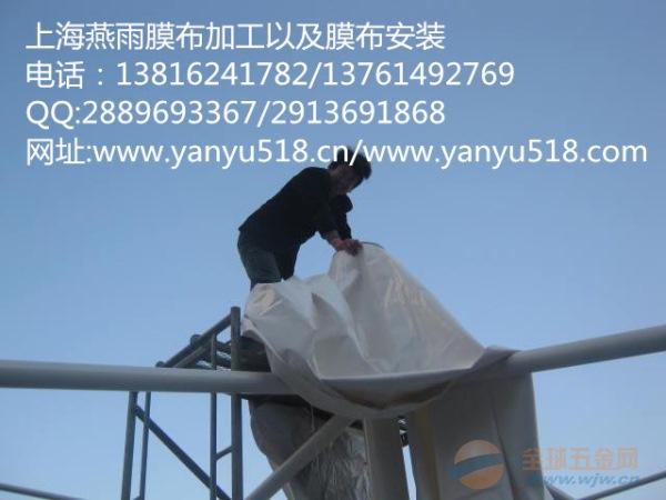 邗江县膜布加工_专业承接各类膜结构工程