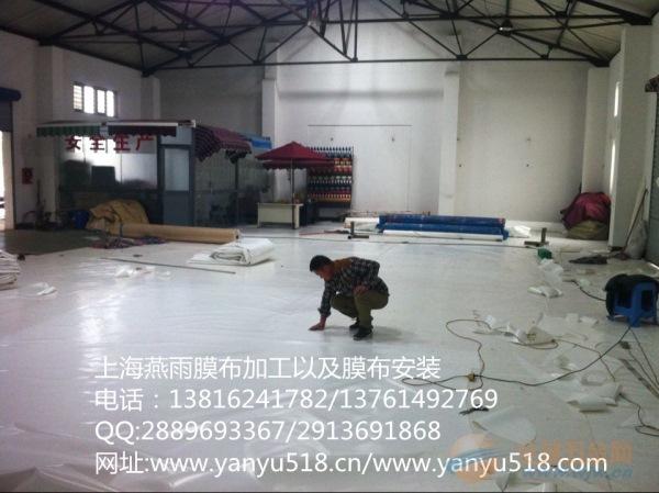 都昌县PVC彩色膜布雨篷布加工_货发全国