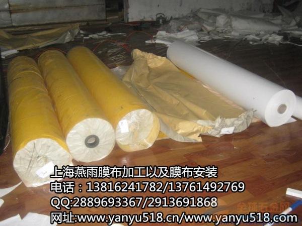 龙游县膜布加工_专业承接各类膜结构工程