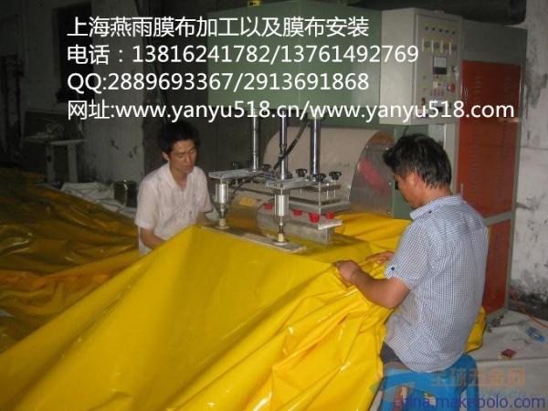 黄山区膜布加工_专业承接各类膜结构工程